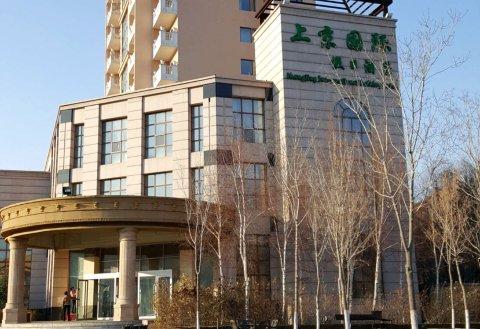 哈尔滨上京国际5号别墅