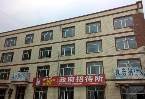 哈尔滨政府招待所