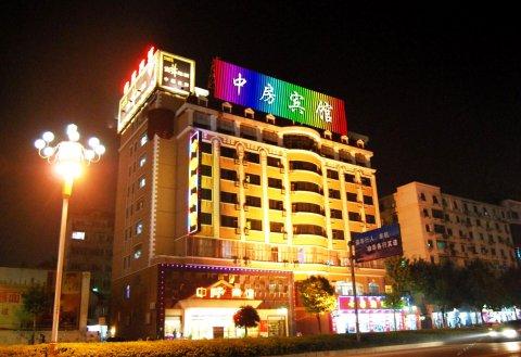 九江中房宾馆