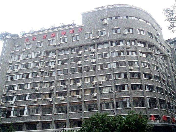 重庆圣安娜酒店