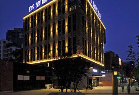 重庆朗琴睿品酒店