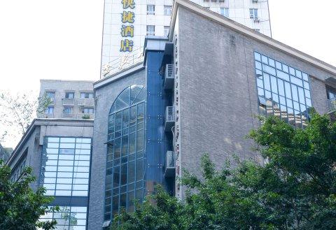 如家酒店(重庆万州电报路万达广场店)