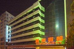 重庆万州宾馆