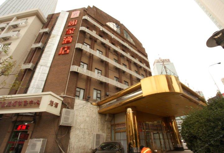 如家酒店(天津火车站意大利风情街店)