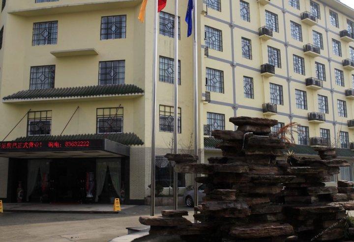 成都青云酒店