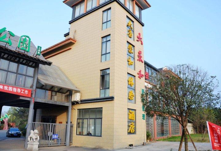 成都大唐蓉和酒店