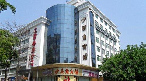 深圳沙头角宾馆