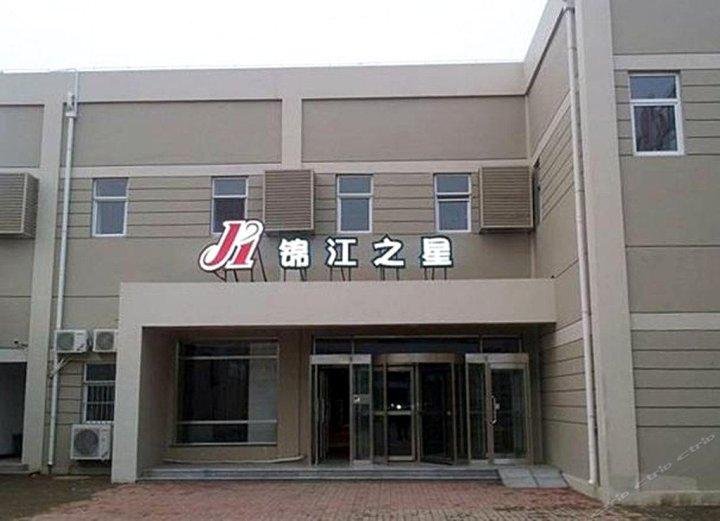 锦江之星(天津武清开发区店)