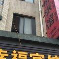 杭州幸福桥旅馆