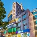 汉庭酒店(杭州萧山人民广场地铁站店)
