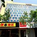 速8酒店(杭州西湖青年路店)