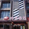 怡莱酒店(杭州滨康路店)