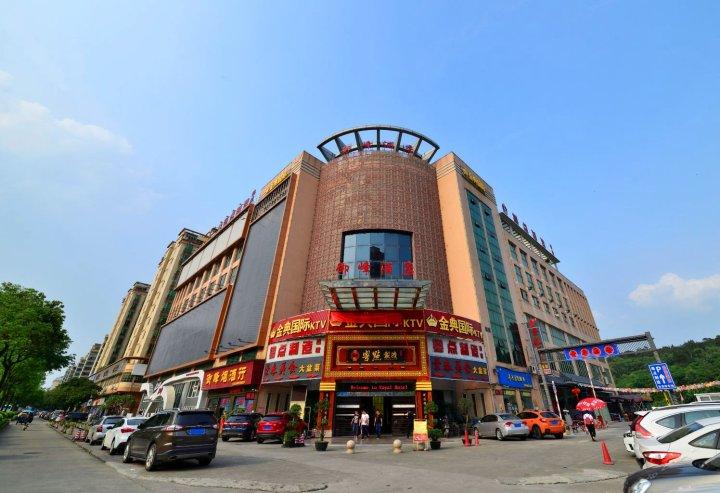广州御峰酒店