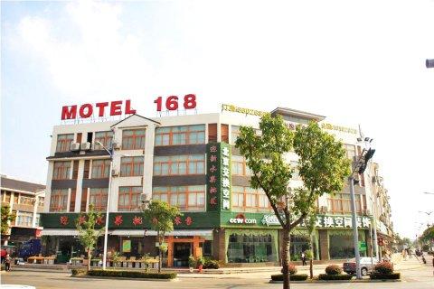 莫泰168(苏州甪直古镇店)
