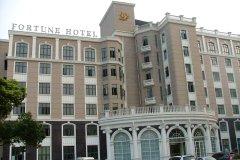 上海财富大酒店