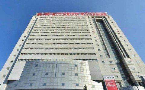 济南汇泉精品酒店