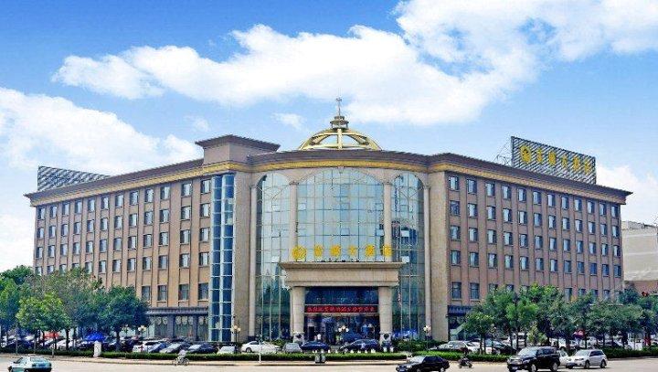长治金威大酒店
