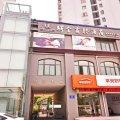 济南路客民宿(原驿舍商务酒店)