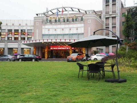 黄山国元大酒店
