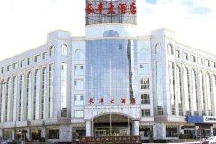 银川长丰大酒店