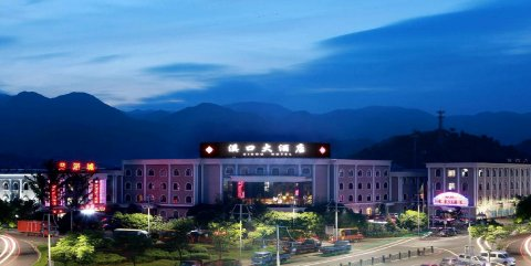 宁波溪口大酒店