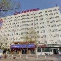 汉庭酒店(哈尔滨民航路机场巴士站店)