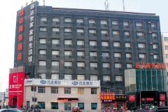 哈尔滨远达商务酒店