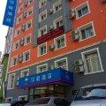 汉庭酒店(哈尔滨工程大学店)