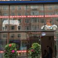 哈尔滨驿家旅店