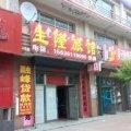 哈尔滨生隆旅馆