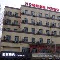 如家酒店·neo(哈尔滨会展中心龙塔店)
