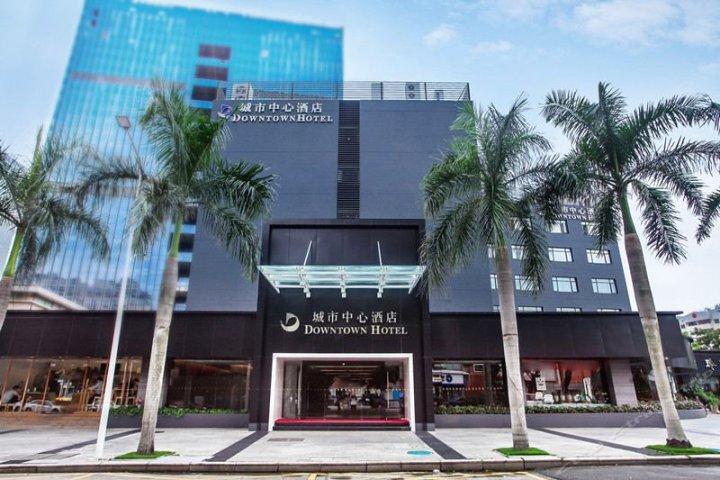 珠海城市中心酒店