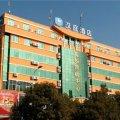 汉庭酒店(昆明呈贡店)