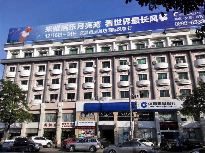 文昌新桃园大酒店