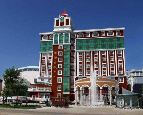 佳木斯大学国际饭店