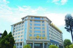襄阳冠江南国际酒店