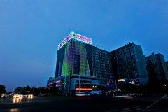 徐州汉中福禧国际大酒店