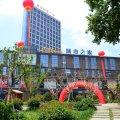 城市之家酒店(芜湖华强广场店)(原凤凰美食街店)