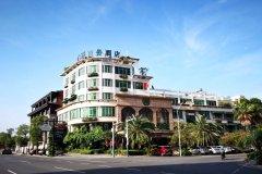 中山广联商务酒店