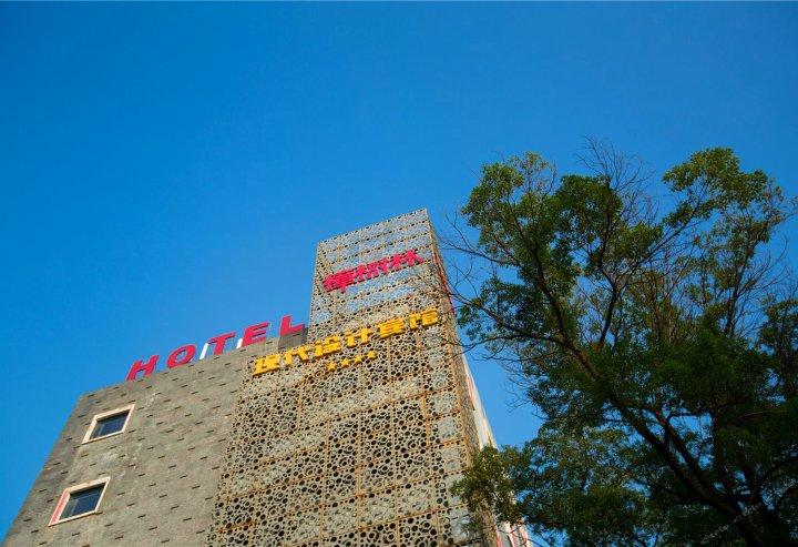 南昌樟树林现代设计酒店