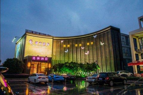 宁波英华主题酒店