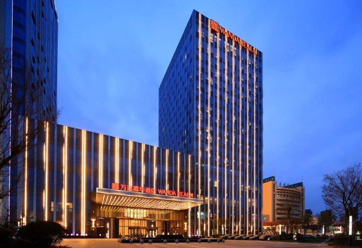 东营富力万达嘉华酒店