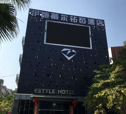 福州伊施戴尔钻石精品酒店
