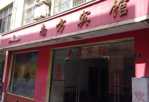 潜江南方宾馆(车站巷店)