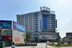 九江金轩益君桃源酒店