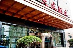 武汉天盛酒店