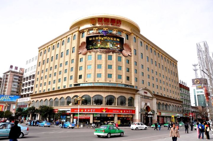 天水花园酒店