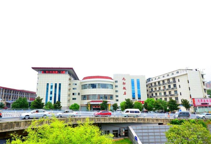武汉铁路九州饭店