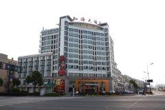 衢州知海大酒店