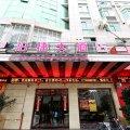 泊捷时尚酒店(泉州万达广场店)